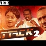 ATTACK 2 – Nigerian Nollywood Movie